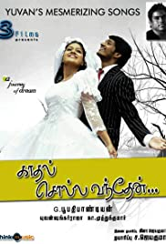 Kaadhal Solla Vanthaen Poster