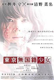 Tôkyô Mukokuseki Shôjo Poster