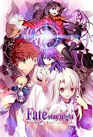 Gekijouban Fate/Stay Night: Heaven's Feel - I. Presage Flower Poster