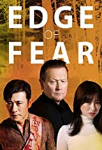 Primary image for Edge of Fear