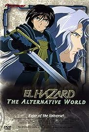 El Hazard: The Alternative World Poster