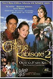Enteng Kabisote 2: Okay ka fairy ko... The legend continues Poster