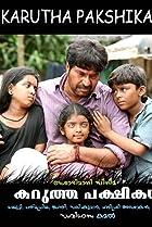 Karutha Pakshikal (2006) Poster