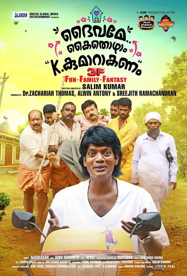 Daivame Kaithozham K. Kumarakanam (2018) Malayalam Original DVDRip x264 700MB ESubs