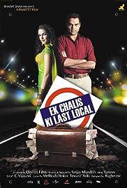 Ek Chalis Ki Last Local Poster