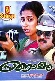 Pranamam Poster