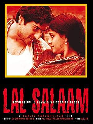 Action Lal Salaam Movie