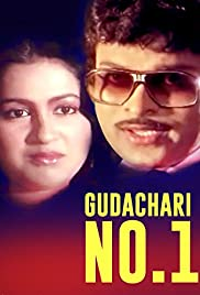 Gudachari No.1