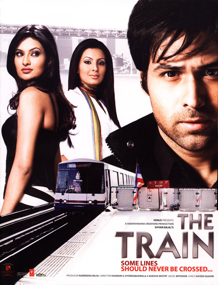The Train: Some Lines Should Never Be Crossed... (2007)