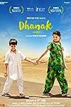 India's Drishyam Films names Shiladitya Bora CEO