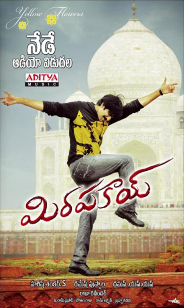 Mirapakai (2011) Multi Audio 720p BluRay [Tamil + Telugu + Hindi] 1.4GB ESubs