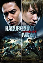 Haguregumi vs Ninja