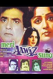 Meri Aawaz Suno Poster