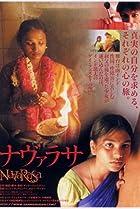 Navarasa (2005) Poster