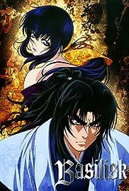 Basilisk: The Kouga Ninja Scrolls Poster