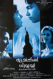 Alexandria... New York Poster