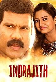 Indrajith Poster