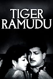 Tiger Ramudu