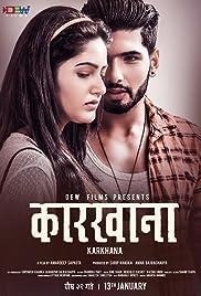 Karkhana Nepali Full HD Movie