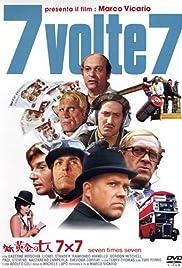 Seven Times Seven(1968) Poster - Movie Forum, Cast, Reviews