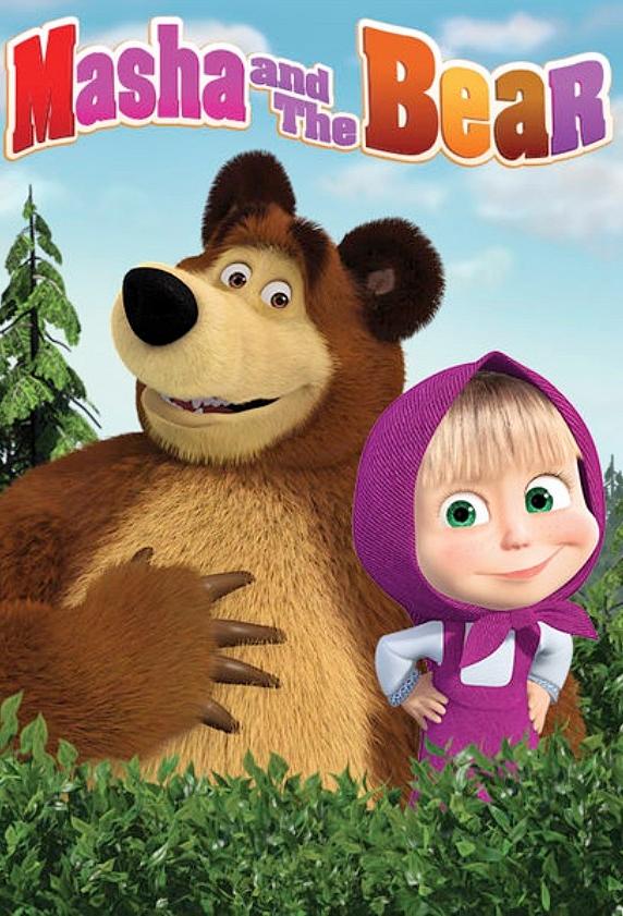 Masha i Medved (2009)