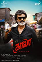 Primary image for Kaala
