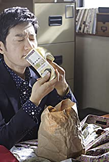 Myung-min Kim