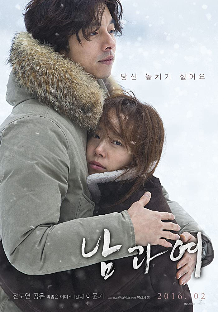 A Man and a Woman (2016) Tagalog Dubbed