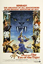 Primary image for Sinbad and the Eye of the Tiger