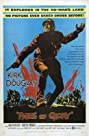Paths of Glory (1957) Poster