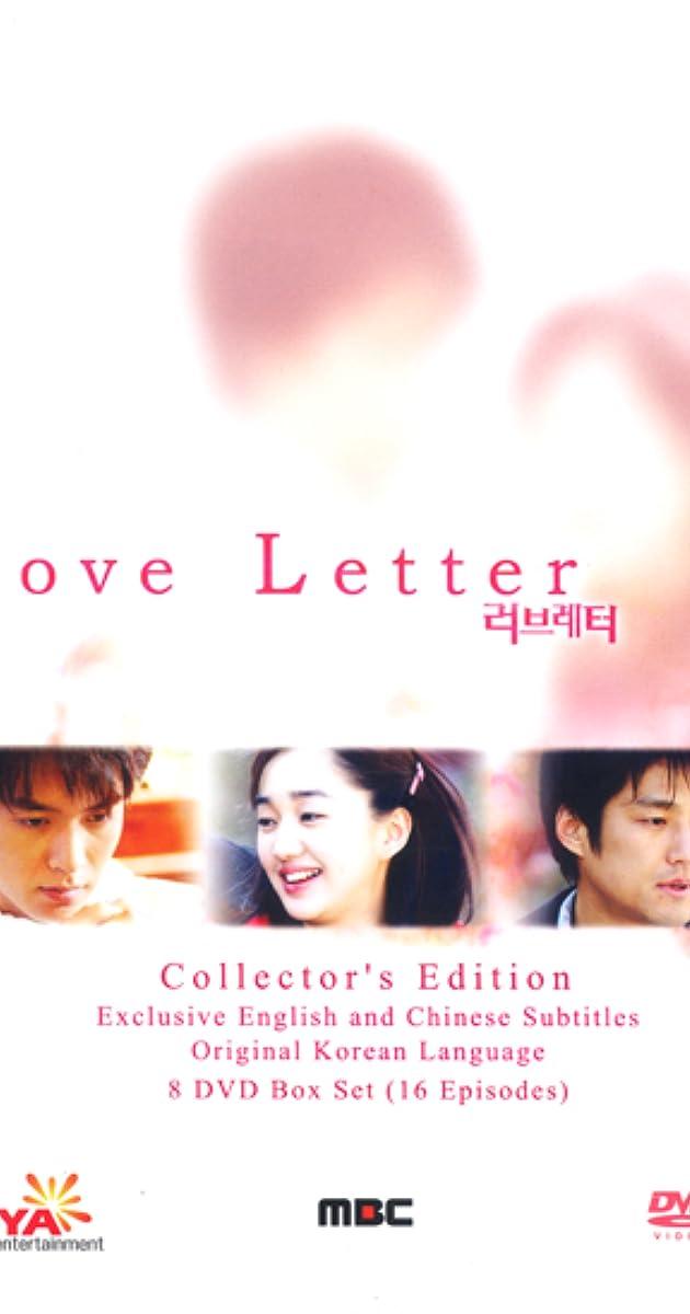 Four Letter Film Titles