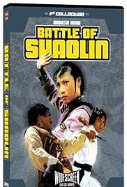 Bo ming Poster