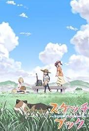 Kugatsu no hi ni... Poster