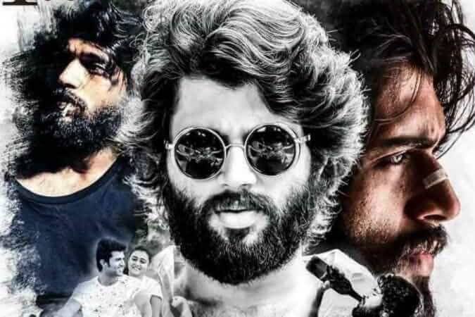 Arjun Reddy Telugu movie 2018