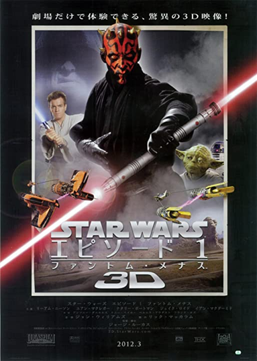 Poster Of Star Wars Episode I The Phantom Menace 1999 Full Movie Hindi Dubbed Free Download Watch Online At movies365.in