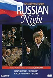 Russische Nacht - Russian Night Poster