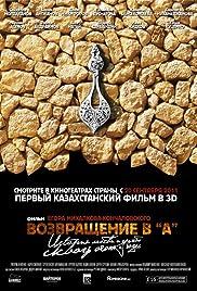 Vozvrashchenie v 'A' Poster