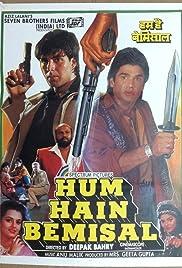 Hum Hain Bemisaal Poster