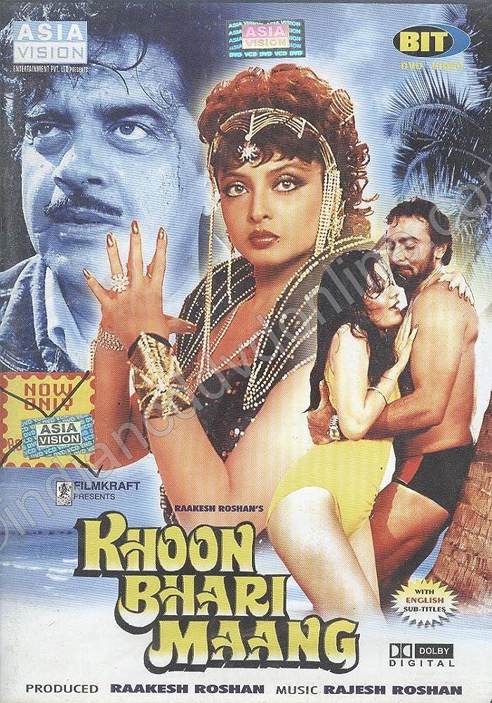 Khoon Bhari Maang (1988) Hindi 720p HDTVRip x264 1GB