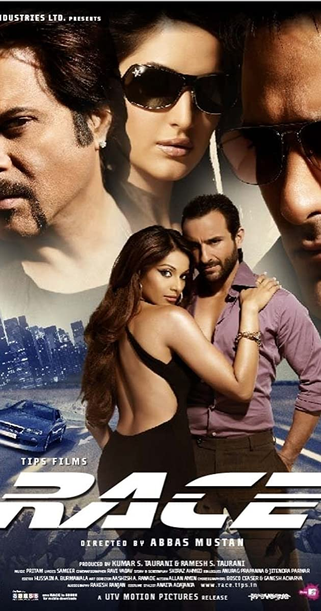 Inferno 2 full movie in hindi free download mp4