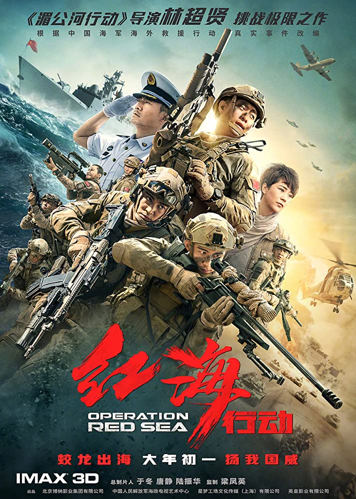 Operation Red Sea (2018) English 400MB HDRip 480p x264