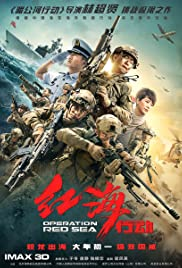 Operation Red Sea Chinese Full Movie 2018