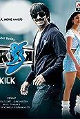 Kick (2009)