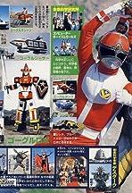 Great Squadron Goggle Five