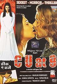 C U at 9 (2005) Poster