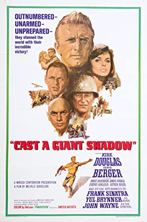Cast a Giant Shadow poster