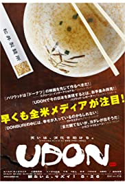 Udon (2006) Poster - Movie Forum, Cast, Reviews