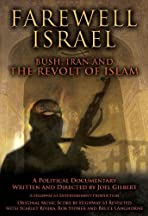 Farewell Israel: Bush, Iran, and the Revolt of Islam