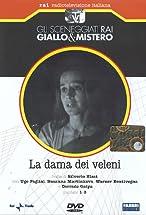 Primary image for La dama dei veleni