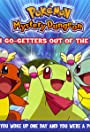 Pokémon Mystery Dungeon: Team Go-Getters Out of the Gate!